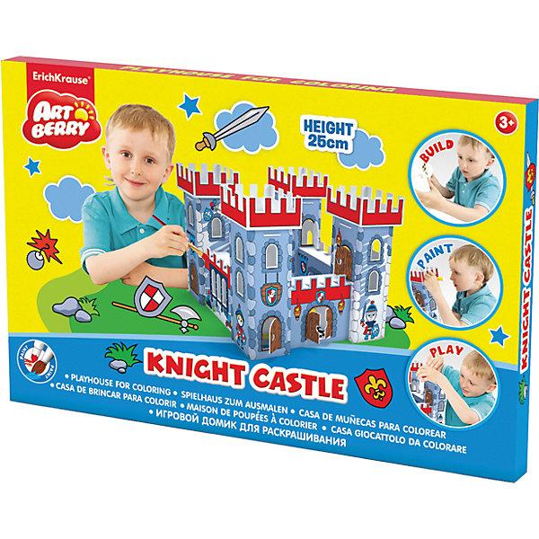 Erich Krause Игровой домик для раскрашивания Рыцарский замок, Artberry erich krause игровой домик для раскрашивания рыцарский замок artberry