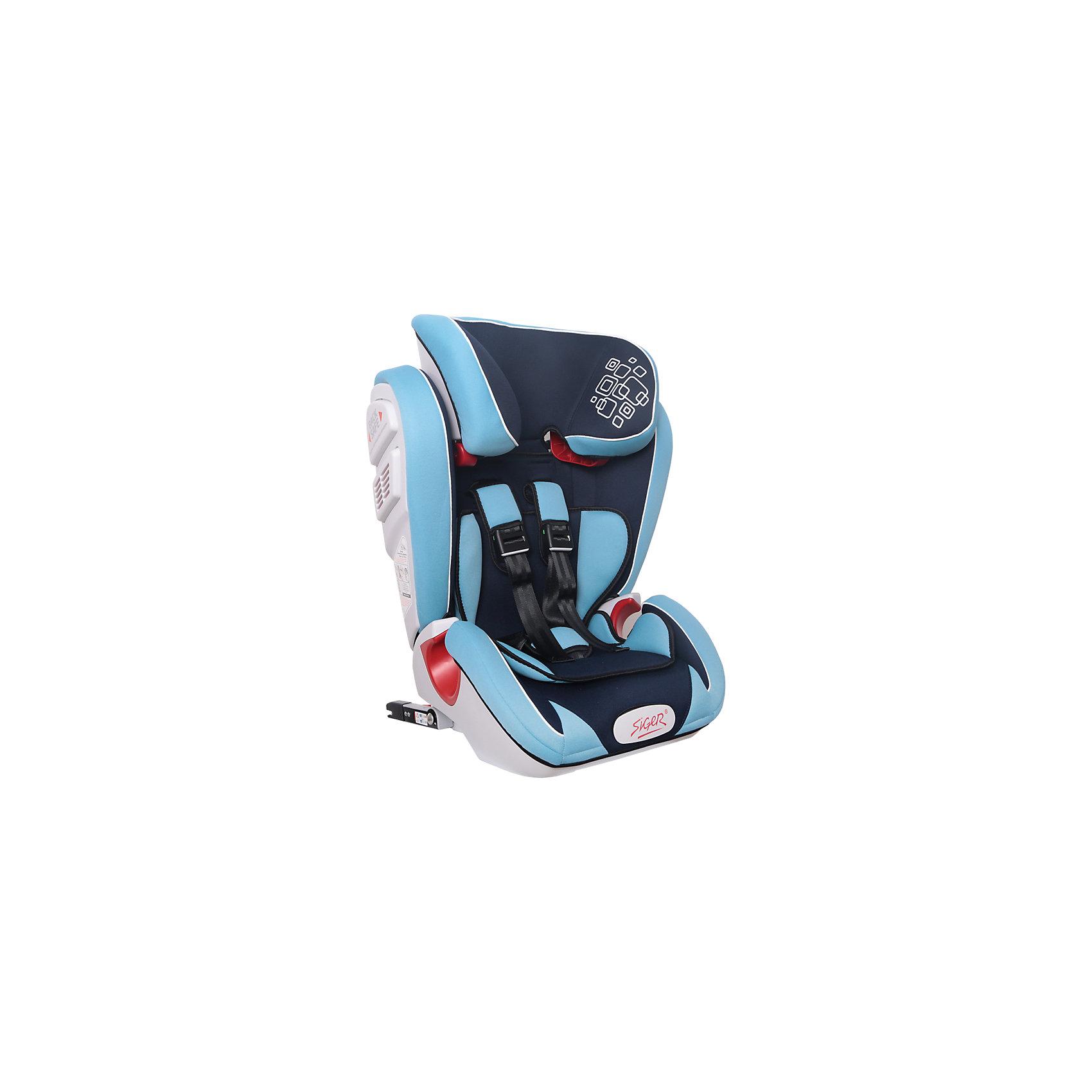 Автокресло Siger Индиго Isofix 9-36 кг, синий