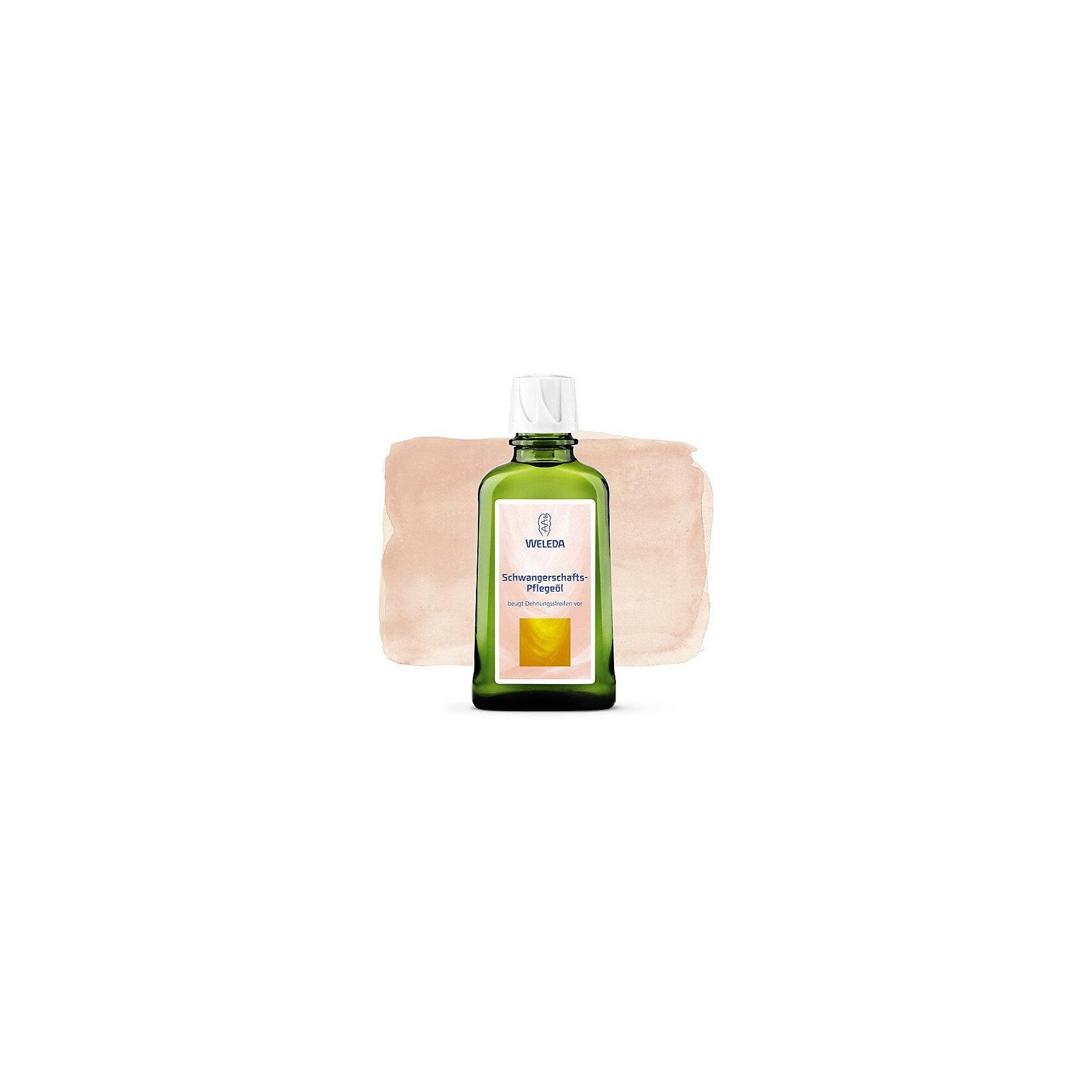 Масло для профилактики растяжек 100 мл, Weleda (-)