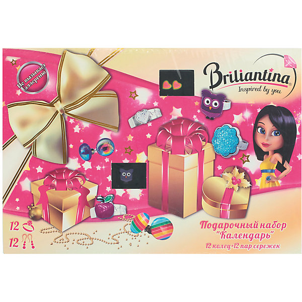 Подарочный набор Календарь, BriliantinaАксессуары для творчества<br>Характеристики:<br><br>• Вид игрушек: детская бижутерия<br>• Пол: для девочки<br>• Материал: металл, пластик<br>• Цвет: серебристый, розовый, бирюзовый<br>• Размер кольца: универсальный<br>• Комплектация: 12 коллец, 12 пар сережек<br>• Размер упаковки(Д*Ш*В): 35*3*24 см<br>• Вес: 269 г<br>• Упаковка: картонная коробка <br>• Допускается сухая и влажная чистка<br><br>Подарочный набор Календарь, Briliantina из коллекции детской бижутерии, которая создается в рамках творческого проекта совместно с детьми. Торговый бренд принадлежит чешскому производителю Briliantina. Корпус украшений изготавливается из сплава хрома и никеля, который не вызывает аллергии, не окисляется, обладает легким весом, при этом достаточно прочный. В качестве декоративных элементов используются стразы, кристаллы, которые надежно закреплены в изделии. Диаметр колец от Briliantina регулируется. <br><br>Набор состоит из 12 колец и 12 пар сережек, отличающихся по стилю, цвету и форме колец. Использование детской бижутерии научит правильно подбирать украшения в зависимости от выбранного образа, сочетать их между собой, что будет способствовать формированию индивидуального стиля вашей девочки.<br><br>Подарочный набор Календарь, Briliantina станет идеальным подарком для девочки к любому празднику.<br><br>Подарочный набор Календарь, Briliantina можно купить в нашем интернет-магазине.<br>Ширина мм: 350; Глубина мм: 30; Высота мм: 240; Вес г: 269; Возраст от месяцев: 36; Возраст до месяцев: 84; Пол: Женский; Возраст: Детский; SKU: 5418934;