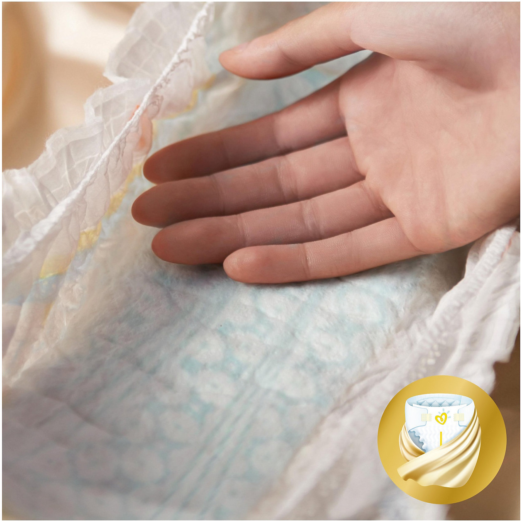 Подгузники Pampers Premium Care, 0-2,5 кг, 0 размер, 30 шт., Pampers