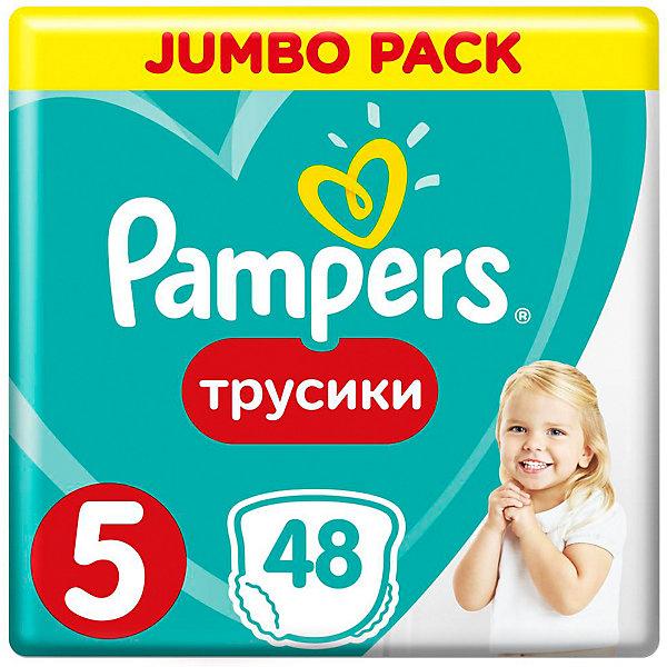 Трусики Pampers Pants 12-17 кг, размер 5, 48 шт.Трусики-подгузники<br>Характеристики:<br><br>• Вид подгузника: трусики<br>• Пол: универсальный<br>• Тип подгузника: одноразовый<br>• Коллекция: Pants<br>• Предназначение: для приучения к горшку<br>• Размер: 5<br>• Вес ребенка: от 12 до 17 кг<br>• Количество в упаковке: 48 шт.<br>• Упаковка: пакет<br>• Размер упаковки: 23,1*14,3*41,2 см<br>• Вес в упаковке: 1369 г<br>• Наружные боковые швы<br>• До 12 часов сухости<br>• Эластичные резинки <br>• Дышащие материалы<br>• Повышенные впитывающие свойства<br><br>Трусики Pampers Pants, 12-17 кг, размер 5, 48 шт., Pampers – это новейшая линейка детских подгузников, которая сочетает в себе высокое качество и безопасность материалов, удобство использования и комфорт для нежной кожи малыша. Подгузники выполнены в виде трусиков и предназначены для детей весом до 17 кг. Инновационные технологии и современные материалы обеспечивают этим подгузникам Дышащие свойства, что особенно важно для кожи малыша. Повышенные впитывающие качества изделию обеспечивают специальные микрогранулы, сохраняя верхний слой сухим до 12 часов, именно поэтому эту линейку трусиков производитель рекомендует использовать для ночного сна. <br><br>У трусиков предусмотрена эластичная мягкая резиночка на спинке и манжеты на ножках, что защищает от протекания. Боковые наружные швы не натирают нежную кожу малыша, легко разрываются при смене трусиков. Сзади имеется клейкая лента, которая позволяет зафиксировать свернутые после использования трусики. Трусики подходит как для мальчиков, так и для девочек. <br><br>Трусики Pampers Pants, 12-17 кг, размер 5, 48 шт., Pampers можно купить в нашем интернет-магазине.<br>Ширина мм: 194; Глубина мм: 130; Высота мм: 460; Вес г: 1420; Возраст от месяцев: 12; Возраст до месяцев: 36; Пол: Унисекс; Возраст: Детский; SKU: 5419048;