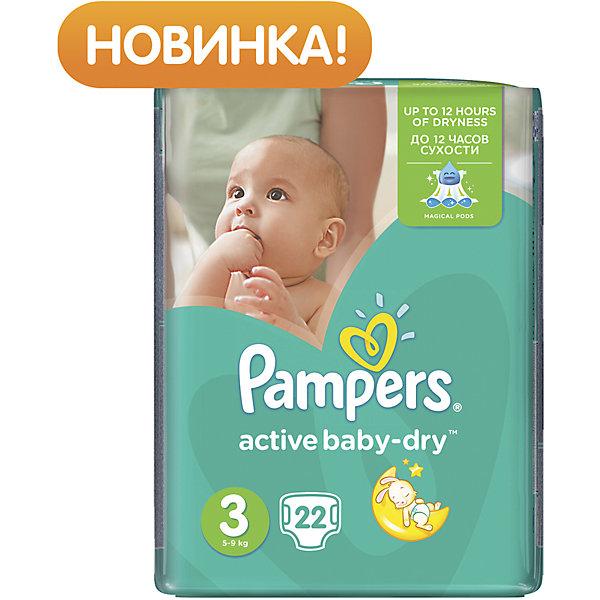 Подгузники Pampers Active Baby-Dry, 5-9 кг, 3 размер, 22 шт., PampersПодгузники классические<br>Характеристики:<br><br>• Пол: универсальный<br>• Тип подгузника: одноразовый<br>• Коллекция: Active Baby-Dry<br>• Предназначение: для использования в любое время суток <br>• Размер: 3<br>• Вес ребенка: от 5 до 9 кг<br>• Количество в упаковке: 22 шт.<br>• Упаковка: пакет<br>• Размер упаковки: 17,1*11,3*20,7 см<br>• Вес в упаковке: 494 г<br>• Эластичные застежки-липучки<br>• Быстро впитывающий слой<br>• Мягкий верхний слой<br>• Сохранение сухости в течение 12-ти часов<br><br>Подгузники Pampers Active Baby-Dry, 5-9 кг, 3 размер, 22 шт., Pampers – это линейка классических детских подгузников от Pampers, которая сочетает в себе качество и безопасность материалов, удобство использования и комфорт для нежной кожи малыша. Подгузники предназначены для младенцев весом до 9 кг. Инновационные технологии и современные материалы обеспечивают этим подгузникам Дышащие свойства, что особенно важно для кожи малыша. <br><br>Впитывающие свойства изделию обеспечивает уникальный слой, состоящий из жемчужных микрогранул. У подгузников предусмотрена эластичная мягкая резиночка на спинке. Широкие липучки с двух сторон обеспечивают надежную фиксацию. Подгузник имеет мягкий верхний слой, который обеспечивает не только комфорт, но и защищает кожу ребенка от раздражений. Подгузник подходит как для мальчиков, так и для девочек. <br><br>Подгузники Pampers Active Baby-Dry, 5-9 кг, 3 размер, 22 шт., Pampers можно купить в нашем интернет-магазине.<br>Ширина мм: 171; Глубина мм: 113; Высота мм: 207; Вес г: 494; Возраст от месяцев: 3; Возраст до месяцев: 12; Пол: Унисекс; Возраст: Детский; SKU: 5419067;