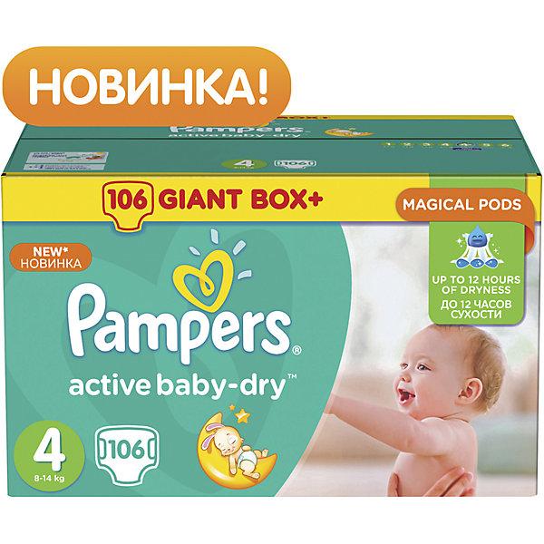 Подгузники Pampers Active Baby-Dry, 8-14 кг, 4 размер, 106 шт., PampersПодгузники классические<br>Характеристики:<br><br>• Пол: универсальный<br>• Тип подгузника: одноразовый<br>• Коллекция: Active Baby-Dry<br>• Предназначение: для использования в любое время суток <br>• Размер: 4<br>• Вес ребенка: от 8 до 14 кг<br>• Количество в упаковке: 106 шт.<br>• Упаковка: картонная коробка<br>• Размер упаковки: 45,7*24,9*23,8 см<br>• Вес в упаковке: 3 кг 824 г<br>• Эластичные застежки-липучки<br>• Быстро впитывающий слой<br>• Мягкий верхний слой<br>• Сохранение сухости в течение 12-ти часов<br><br>Подгузники Pampers Active Baby-Dry, 8-14 кг, 4 размер, 106 шт., Pampers – это линейка классических детских подгузников от Pampers, которая сочетает в себе качество и безопасность материалов, удобство использования и комфорт для нежной кожи малыша. Подгузники предназначены для младенцев весом до 14 кг. Инновационные технологии и современные материалы обеспечивают этим подгузникам Дышащие свойства, что особенно важно для кожи малыша. <br><br>Впитывающие свойства изделию обеспечивает уникальный слой, состоящий из жемчужных микрогранул. У подгузников предусмотрена эластичная мягкая резиночка на спинке. Широкие липучки с двух сторон обеспечивают надежную фиксацию. Подгузник имеет мягкий верхний слой, который обеспечивает не только комфорт, но и защищает кожу ребенка от раздражений. Подгузник подходит как для мальчиков, так и для девочек. <br><br>Подгузники Pampers Active Baby-Dry, 8-14 кг, 4 размер, 106 шт., Pampers можно купить в нашем интернет-магазине.<br>Ширина мм: 457; Глубина мм: 249; Высота мм: 238; Вес г: 3824; Возраст от месяцев: 6; Возраст до месяцев: 24; Пол: Унисекс; Возраст: Детский; SKU: 5419085;