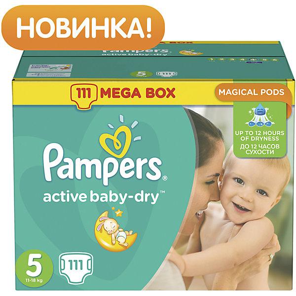 Подгузники Pampers Active Baby-Dry, 11-18 кг, 5 размер, 111 шт., PampersПодгузники классические<br>Характеристики:<br><br>• Пол: универсальный<br>• Тип подгузника: одноразовый<br>• Коллекция: Active Baby-Dry<br>• Предназначение: для использования в любое время суток <br>• Размер: 5<br>• Вес ребенка: от 11 до 18 кг<br>• Количество в упаковке: 111 шт.<br>• Упаковка: картонная коробка<br>• Размер упаковки: 33,7*24,9*38 см<br>• Вес в упаковке: 4 кг 476 г<br>• Эластичные застежки-липучки<br>• Быстро впитывающий слой<br>• Мягкий верхний слой<br>• Сохранение сухости в течение 12-ти часов<br><br>Подгузники Pampers Active Baby-Dry, 11-18 кг, 5 размер, 111 шт., Pampers – это линейка классических детских подгузников от Pampers, которая сочетает в себе качество и безопасность материалов, удобство использования и комфорт для нежной кожи малыша. Подгузники предназначены для детей весом до 18 кг. Инновационные технологии и современные материалы обеспечивают этим подгузникам Дышащие свойства, что особенно важно для кожи малыша. <br><br>Впитывающие свойства изделию обеспечивает уникальный слой, состоящий из жемчужных микрогранул. У подгузников предусмотрена эластичная мягкая резиночка на спинке. Широкие липучки с двух сторон обеспечивают надежную фиксацию. Подгузник имеет мягкий верхний слой, который обеспечивает не только комфорт, но и защищает кожу ребенка от раздражений. Подгузник подходит как для мальчиков, так и для девочек. <br><br>Подгузники Pampers Active Baby-Dry, 11-18 кг, 5 размер, 111 шт., Pampers можно купить в нашем интернет-магазине.<br>Ширина мм: 369; Глубина мм: 243; Высота мм: 279; Вес г: 3566; Возраст от месяцев: 12; Возраст до месяцев: 36; Пол: Унисекс; Возраст: Детский; SKU: 5419090;