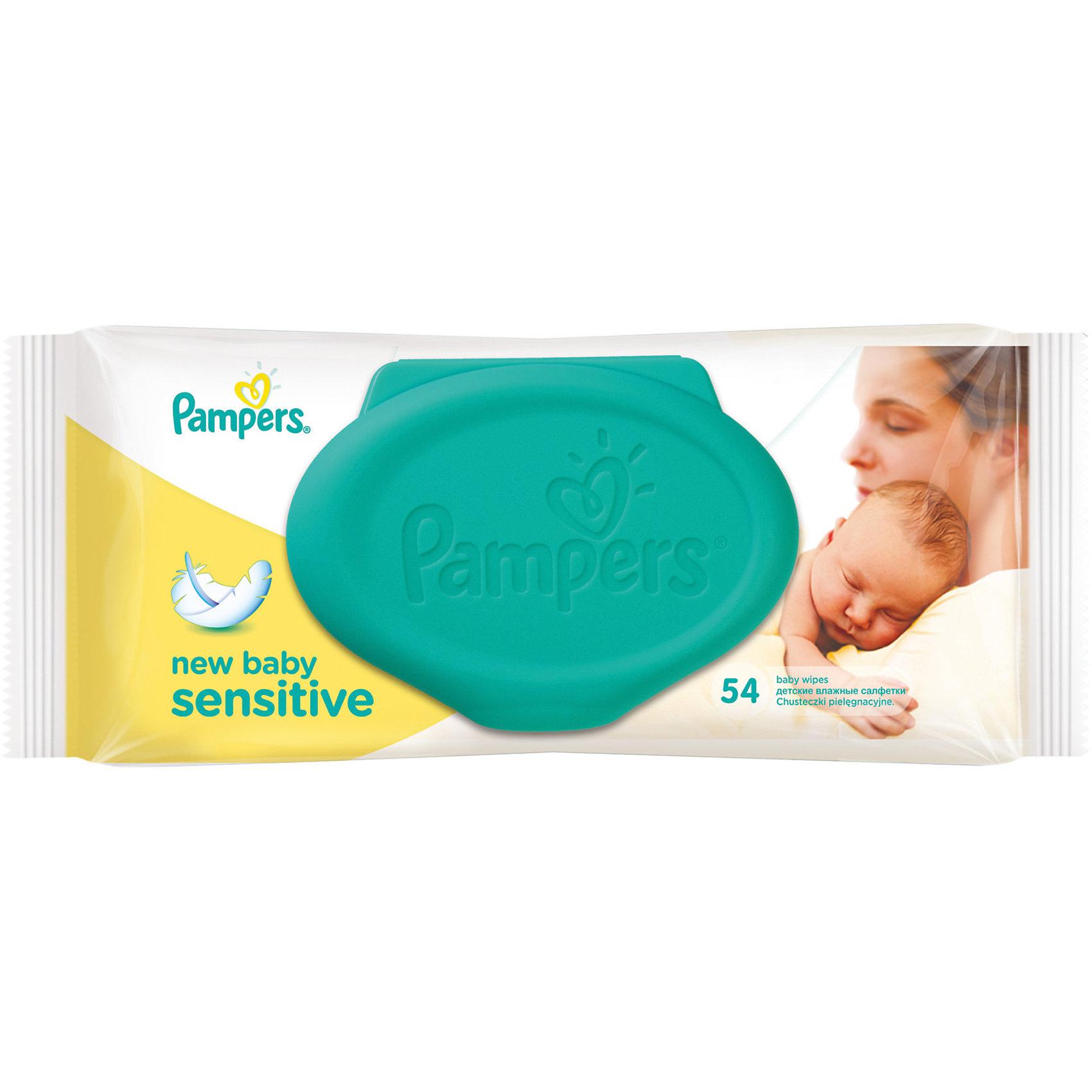 Салфетки детские влажные Pampers New Baby Sensitive, 54 шт., Pampers