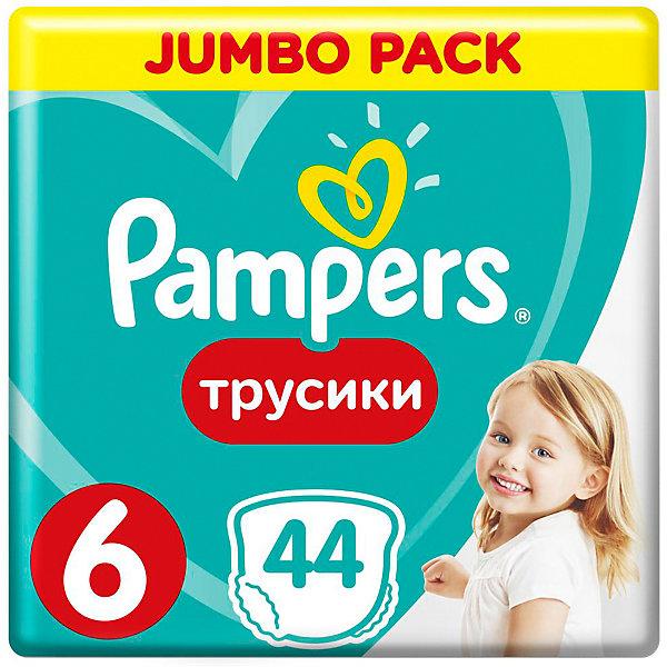 Трусики-подгузники Pampers  Pants Extra Large, 16+ кг., 44 шт.Трусики-подгузники<br>Трусики-подгузники Pampers Pants Extra Large (Памперс пантс), 16+ кг., 44 шт.               <br><br>Характеристики:<br><br>• впитывают и удерживают влагу до 12 часов<br>• дополнительный впитывающий слой<br>• эластичный поясок и манжеты не стесняют движений крохи<br>• дышащие материалы обеспечивают правильную микроциркуляцию кожи<br>• легко снимать и надевать<br>• состав бальзама: вазелин, стеариловый спирт, медицинский жидкий парафин, экстракт листа алоэ<br>• размер: от 16 кг<br>• количество: 44 шт.<br>• размер упаковки: 47х14,5х25,4 см<br>• вес: 1645 грамм<br><br>Ваш кроха очень быстро растет и активно познает мир. Чтобы у малыша была энергия для игры, ему необходим крепкий здоровый сон. Трусики-подгузники Pampers Pants Extra Large обеспечат вашей крохе сухую ночь и комфортный сон. Они быстро впитывают влагу и удерживают ее внутри до 12 часов. Дышащие материалы трусиков пропускают воздух, позволяя коже дышать. Эластичность манжетов и поясков позволяет малышу активно двигаться, не стесняя его движений. Трусики-подгузники легко надеть даже на активного непоседу. Снять их можно просто разорвав сбоку. С этими подгузниками ваш ребенок с радостью будет познавать окружающий мир!<br><br>Трусики-подгузники Pampers  Pants Extra Large (Памперс пантс), 16+ кг., 44 шт. вы можете купить в нашем интернет-магазине.<br>Ширина мм: 254; Глубина мм: 145; Высота мм: 470; Вес г: 1645; Возраст от месяцев: 12; Возраст до месяцев: 36; Пол: Унисекс; Возраст: Детский; SKU: 5422927;