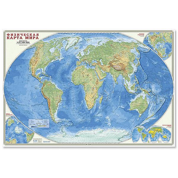 Настенная карта Мир Физический М1:27,5 млн, 101*69 см, ламинированнаяАтласы и карты<br>Характеристики товара:<br><br>• материал: ламинированная бумага<br>• возраст: от 3 лет<br>• габариты карты: 101х69х0,1 см<br>• вес: 130 г<br>• страна производитель: Россия<br><br>Физическая карта мира передает внешний облик суши и акваторий всей планеты в обзорном масштабе.  На карте подробно отражены рельеф и гидрография, а также пески, солончаки, болота, вулканы, коралловые рифы, материковые льды и вечные снега, шельфовые ледники. Показаны значимые населённые пункты. Даны карты-врезки Северного и Южного полушарий, карта использования земель.<br>Ламинированное покрытие придает краскам более насыщенный оттенок и обеспечивает карте долговечность.<br><br>Настенную карту Мир Физический М1:27,5 млн, 101*69 см, ламинированную можно купить в нашем интернет-магазине.<br>Ширина мм: 1010; Глубина мм: 690; Высота мм: 1; Вес г: 130; Возраст от месяцев: 36; Возраст до месяцев: 2147483647; Пол: Унисекс; Возраст: Детский; SKU: 5422945;