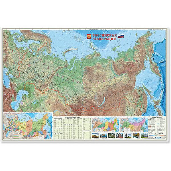 ГеоДом Настенная карта Россия Физическая М1:5,2 млн, 107*157 см, ламинированная карта настенная россия природные зоны животные и растения