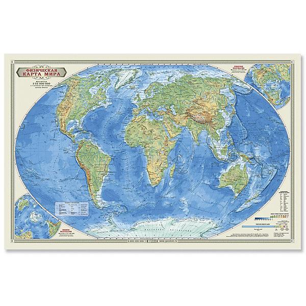 ГеоДом Настольная карта Мир Физический М1:55 млн, 58*38 см, ламинированная геодом карта мира настольная для малышей вокруг света со смешариками 58х38 см лам геодом