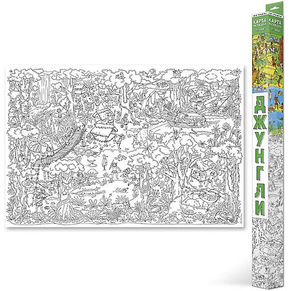 Большая раскраска Джунгли 101*69 смРаскраски-плакаты<br>Большая раскраска Джунгли 101*69 см<br><br>Характеристики:<br><br>• В набор входит: раскраска в коробке<br>• Размер раскраски: 101 * 69 см.<br>• Состав: бумага, картон<br>• Вес: 110 г.<br>• Для детей в возрасте: от 6 до 12 лет<br>• Страна производитель: Россия<br><br>Интересно будет раскрашивать картинки карандашами или фломастерами с большим количеством оттенков, хотя, как показано на образце, можно и ограничиться стандартным набором из 12-ти цветов. Играя с раскрасками дети развивают моторику рук и готовят руку к письму, развивая творческие способности, учась подбирать цветовую гамму. Дети запоминают формы, учатся как правильно рисовать те или иные вещи, улучшают внимание и концентрацию, а выполняя объемные раскраски растет и самооценка ребёнка, так как он сам справился с такой работой.<br><br>Большую раскраску Джунгли 101*69 см. можно купить в нашем интернет-магазине.<br>Ширина мм: 1010; Глубина мм: 690; Высота мм: 1; Вес г: 110; Возраст от месяцев: 72; Возраст до месяцев: 108; Пол: Унисекс; Возраст: Детский; SKU: 5423004;