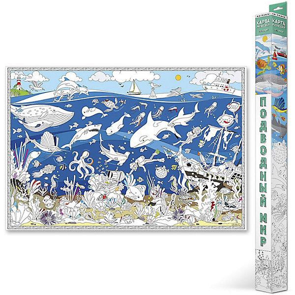 Карта-Раскраска Подводный мир 101*69 смРаскраски-плакаты<br>Карта-Раскраска Подводный мир 101*69 см<br><br>Характеристики:<br><br>• В набор входит: раскраска в коробке<br>• Размер раскраски: 101 * 69 см.<br>• Состав: бумага, картон<br>• Вес: 110 г.<br>• Для детей в возрасте: от 3 до 7 лет<br>• Страна производитель: Россия<br><br>Благодаря значительному разнообразию животных и растений ребёнок может полностью использовать своё воображение и подбирать цвета как ему будет угодно. Особенно интересно будет раскрашивать картинки карандашами или фломастерами с большим количеством оттенков, хотя, как показано на образце, можно и ограничиться стандартным набором из 12ти цветов. Играя с раскрасками дети развивают моторику рук и готовят руку к письму, развивая творческие способности, учась подбирать цветовую гамму. Дети запоминают формы, учатся как правильно рисовать те или иные вещи, улучшают внимание и концентрацию.<br><br>Карту-Раскраску Подводный мир 101*69 см. можно купить в нашем интернет-магазине.<br>Ширина мм: 750; Глубина мм: 55; Высота мм: 55; Вес г: 132; Возраст от месяцев: 36; Возраст до месяцев: 108; Пол: Унисекс; Возраст: Детский; SKU: 5423008;