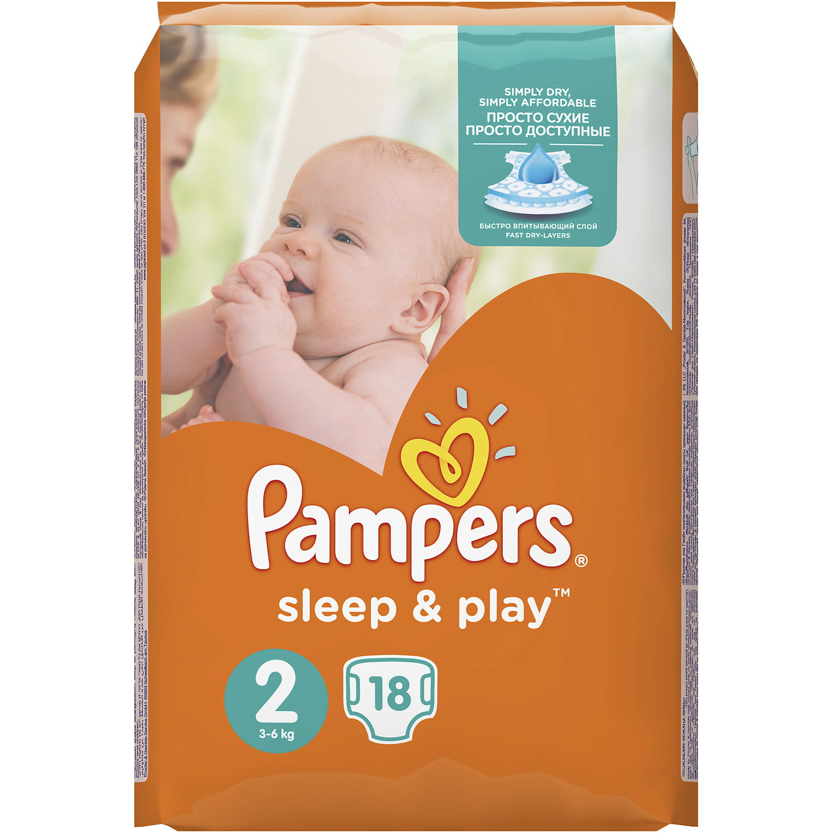 Подгузники Pampers Sleep  Play Mini, 3-6 кг., 18 шт.