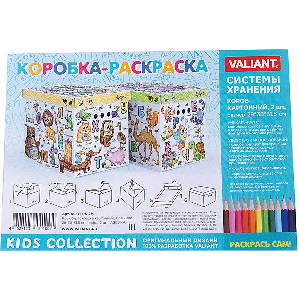 VALIANT Короб-раскраска картонный, складной Азбука, 28*38*31.5 см., набор из 2 шт., VALIANT