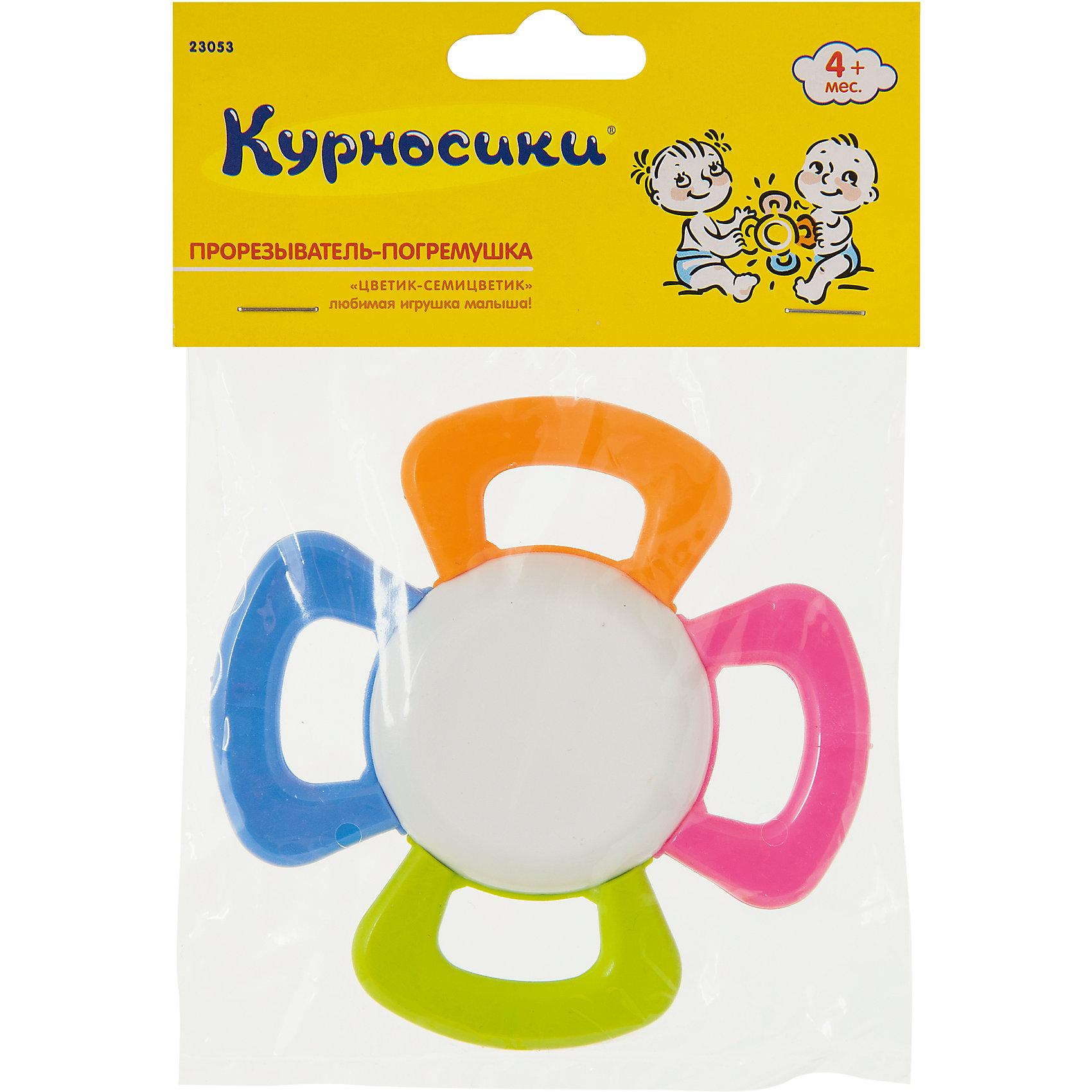 Курносики Прорезыватель-погремушка Цветик семицветик, Kurnosiki