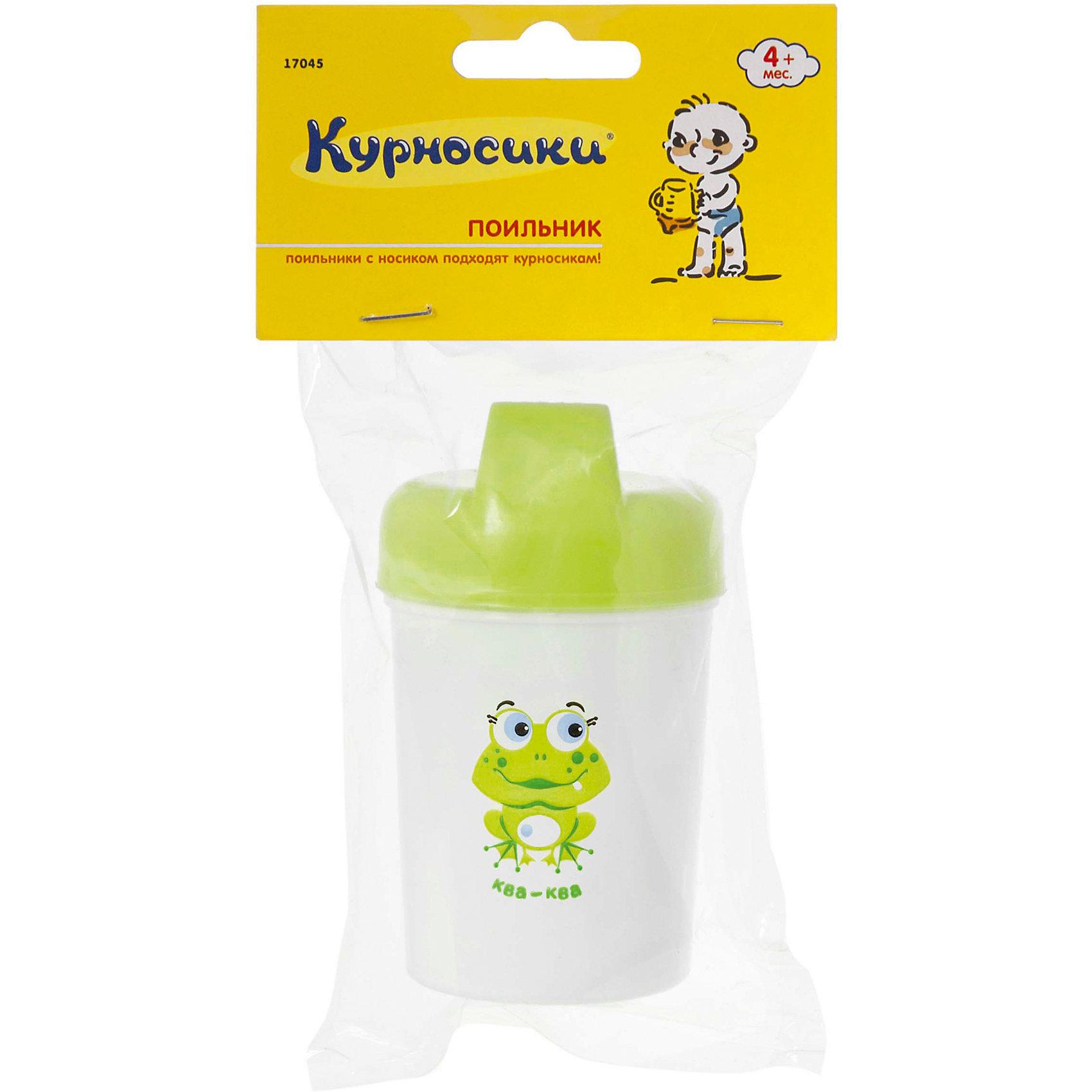Курносики Поильник маленький 4+, 125мл, Kurnosiki, зеленый