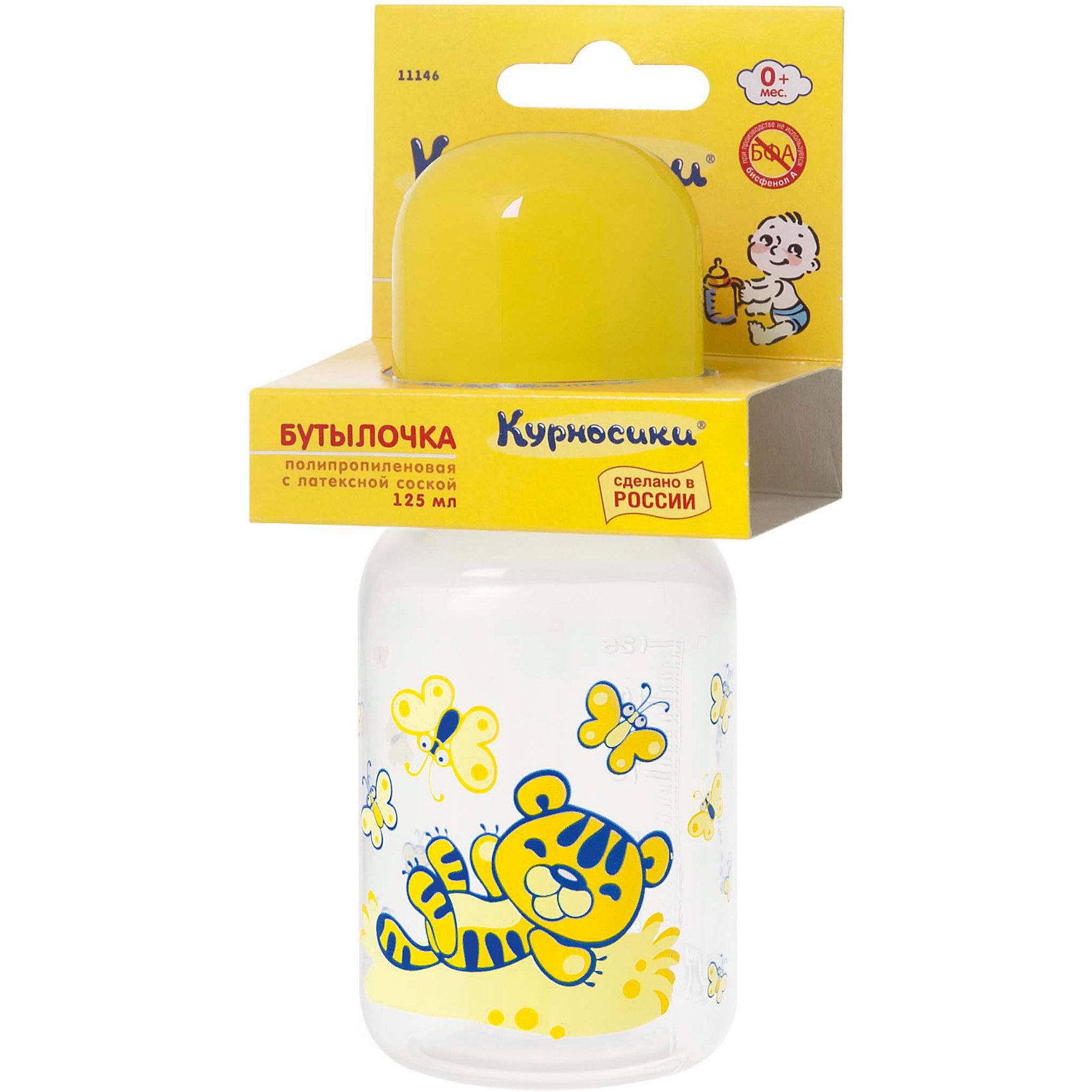 Курносики Бутылочка с латексной соской Мои любимые животные, 125 мл, Kurnosiki, желтый