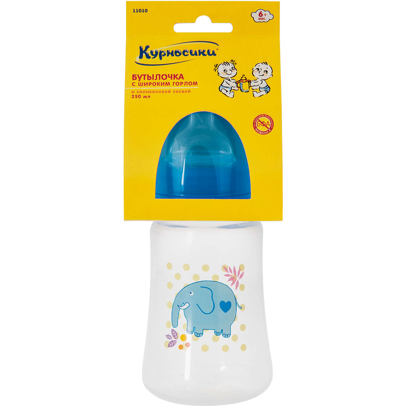 Курносики Бутылочка для кормления с силиконовой соской Слон, 250 мл., Kurnosiki, синий