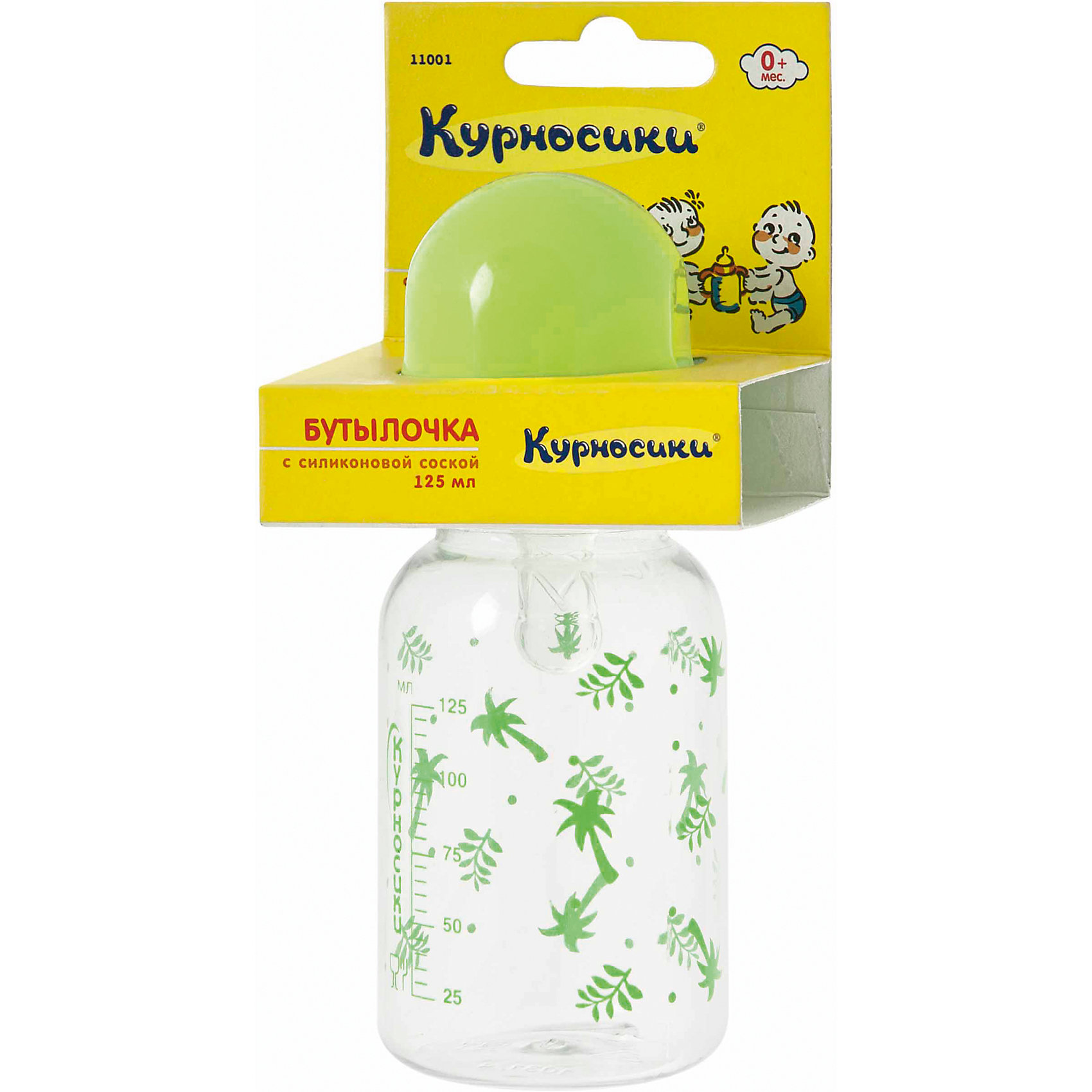 Курносики Бутылочка с крышкой и силиконовой соской, 125 мл, Kurnosiki, зеленый