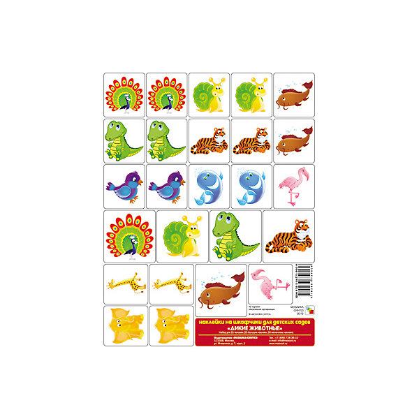 Мозаика-Синтез Наклейки на шкафчики Дикие животные, Мозаика-Синтез мозаика синтез моя первая азбука мозаика синтез