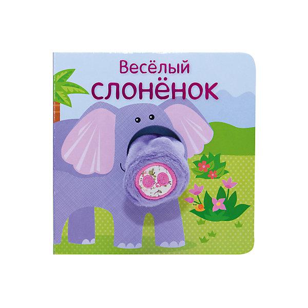 Книжки с пальчиковыми куклами Весёлый слонёнок, Мозаика-СинтезПервые книги малыша<br>Книжки с пальчиковыми куклами Весёлый слонёнок, Мозаика-Синтез <br><br>Характеристики:<br><br>• Возраст: до 3 лет<br>• Обложка: твердая<br>• Страниц: 12<br>• Автор: О. Мазалева<br>• Размер книги: 12.5х12.5 см.<br>• ISBN: 978-5-43151-021-2<br>• Формат: мини<br><br>Эта удивительная книга подарит вашему ребенку много часов счастливой игры и поможет развить воображение. В комплекте с книгой идет не только пальчиковая игрушка слоненок, но и множество стихов и описания приключений героя, которые подарят вам возможность увлечь малыша рассказом, помочь ему в развитии фантазии и дать поиграть с милой игрушкой. Книга имеет закругленные края и изготовлена на плотном картоне, чтобы быть абсолютно безопасной для вашего малыша.<br><br>Книжки с пальчиковыми куклами Весёлый слонёнок, Мозаика-Синтез можно купить в нашем интернет-магазине.<br>Ширина мм: 125; Глубина мм: 125; Высота мм: 17; Вес г: 150; Возраст от месяцев: 12; Возраст до месяцев: 36; Пол: Унисекс; Возраст: Детский; SKU: 5441680;