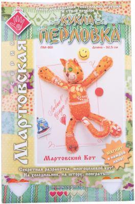Набор для изготовления игрушки  Мартовский кот , Перловка, артикул:5445436 - Рукоделие и поделки