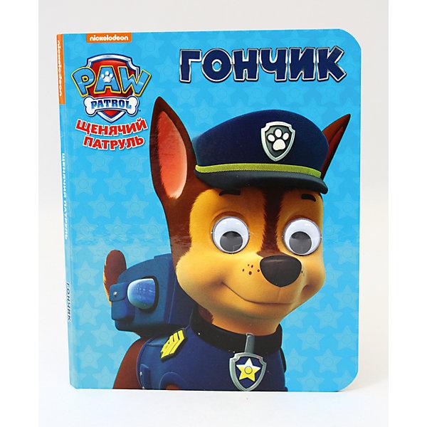 Фото - Проф-Пресс Гончик, Щенячий патруль щенячий патруль занимательный блокнот 1605