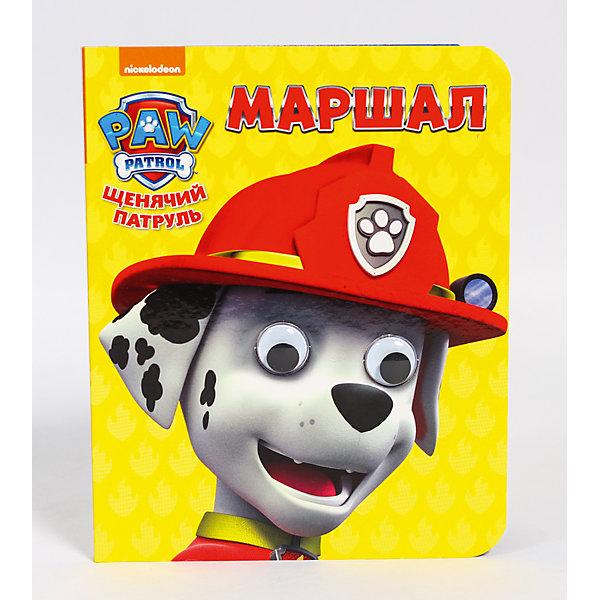 Проф-Пресс Маршал, Щенячий патруль