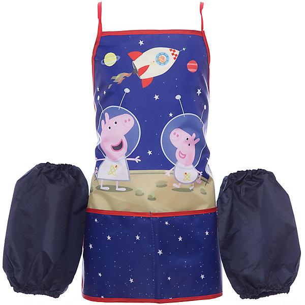 Купить Фартук с нарукавниками Космос , Peppa Pig, Росмэн, Китай, Унисекс