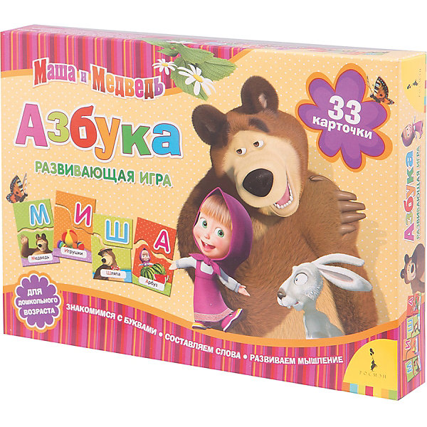 Азбука, Маша и Медведь.Азбуки<br>Характеристики:<br>• в комплекте: 33 карточки;<br>• возраст: от 3-х лет;<br>• размер упаковки: 28х19,5х3,5 см;<br>• вес: 225 грамм.<br><br>Игра «Азбука» познакомит ребенка с буквами, научит составлять слова и узнавать первые звуки. В комплект входят 33 карточки с буквами и картинками, соответствующими каждой букве. Карточки оформлены красочным изображением героев мультсериала Маша и Медведь.<br><br>Игра развивает мелкую моторику, внимание, память и речевые навыки.<br><br>Азбуку, Маша и Медведь, Росмэн можно купить в нашем интернет-магазине.<br>Ширина мм: 280; Глубина мм: 195; Высота мм: 350; Вес г: 235; Возраст от месяцев: 36; Возраст до месяцев: 2147483647; Пол: Унисекс; Возраст: Детский; SKU: 5453557;