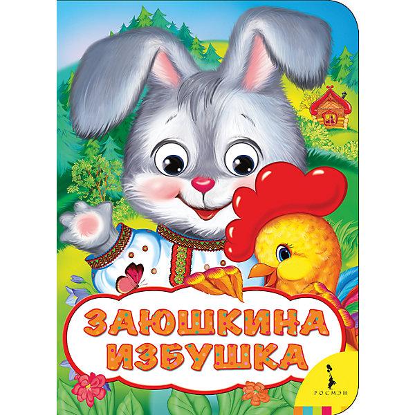 Книжка Заюшкина избушкаПервые книги малыша<br>Характеристики:<br>• количество страниц: 8;<br>• иллюстрации: цветные;<br>• переплёт: твердый;<br>• формат: 22х16х0,5 см;<br>• вес: 100 грамм;<br>• ISBN: 9785353082613.<br><br>«Заюшкина избушка» - увлекательное произведение для самых маленьких читателей. Книжка выполнена по мотивам русских народных сказок.<br><br>Яркие иллюстрации и двигающиеся глазки, несомненно, привлекут внимание малыша и помогут родителям привить интерес к чтению.<br><br>Книжку Заюшкина избушка,  Rosman (Росмэн) можно купить в нашем интернет-магазине.<br>Ширина мм: 220; Глубина мм: 160; Высота мм: 50; Вес г: 122; Возраст от месяцев: -2147483648; Возраст до месяцев: 2147483647; Пол: Унисекс; Возраст: Детский; SKU: 5453615;