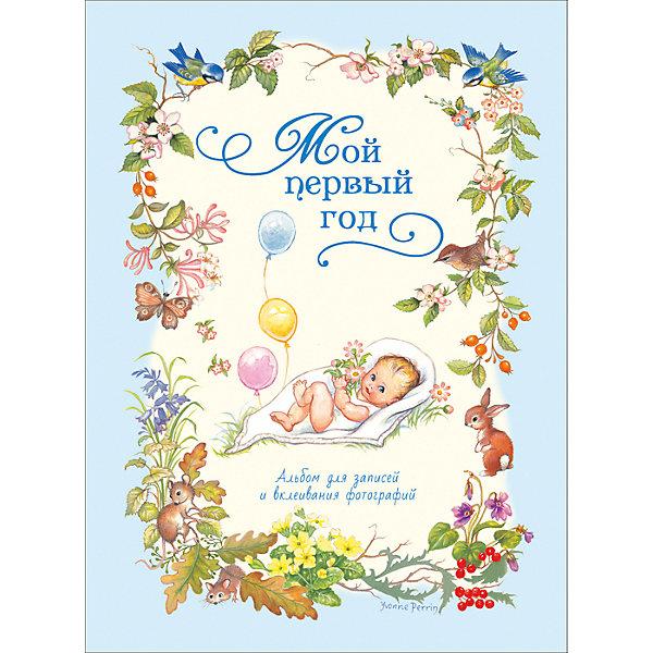 Фотоальбом Мой первый год, цвет голубойАльбомы для новорожденного и фотоальбомы<br>Характеристики:<br>• количество фотографий: 16;<br>• размер фотографий: 10х15, 13х18 см;<br>• цвет: голубой;<br>• переплёт: твердый;<br>• размер: 28,4х21,2 см;<br>• вес: 395 грамм;<br>• ISBN: 9785353082514.<br><br>Фотоальбом «Мой первый год» поможет родителям сохранить теплые воспоминания из жизни любимого малыша. В фотоальбом можно поместить 16 фотографий размером 10х15 и 13х18 сантиметров.<br><br>Альбом дополнен специальными строками, в которые родители смогут вписать рост и вес малыша, его любимые занятия, сроки прорезывания первых зубов, генеалогическое древо и многое другое.<br><br>Когда малыш подрастет, он с радостью посмотрит самые приятные моменты из своего детства вместе с родителями.<br><br>Фотоальбом Мой первый год, цвет голубой,  Rosman (Росмэн) можно купить в нашем интернет-магазине.