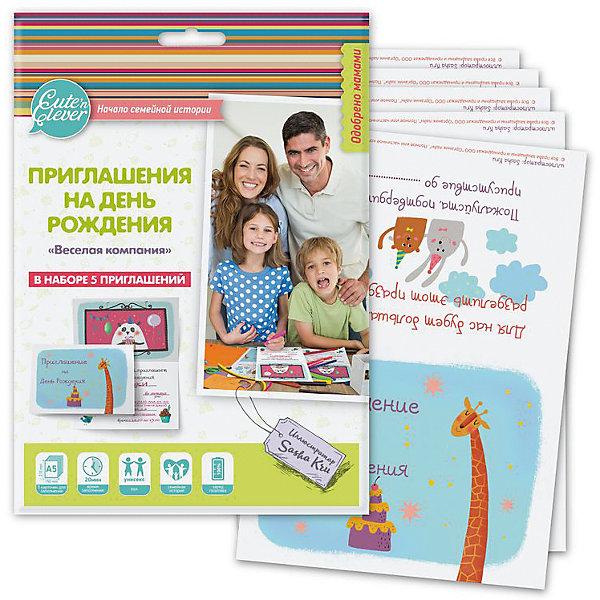 Карточки-приглашения Мой день рождения. Веселая компания, Cuten CleverПраздники<br>Карточки-приглашения Мой день рождения. Веселая компания, Cuten Clever.<br><br>Характеристики:<br><br>• В наборе: 5 приглашений в конверте<br>• Материал: плотная бумага<br>• Цвет: белый, бирюзовый<br>• Размер упаковки: 17,2х24,1 см.<br><br>Готовитесь ко дню рождения вашего малыша? С помощью замечательного набора приглашений «Мой День Рождения. Веселая Компания» от бренда Cuten Clever вы сможете оригинально и весело позвать гостей на праздник. На каждом из пяти красочных приглашений из плотной бумаги, входящих в набор, нарисованы веселые зверушки с подарками и тортами, поэтому они замечательно подойдут как для маленького именинника, так и для именинницы. <br><br>Вашему ребенку очень понравиться заполнять и подписывать приглашения. Он также сможет украсить их своей фотографией или нарисованным автопортретом.<br><br>Карточки-приглашения Мой день рождения. Веселая компания, Cuten Clever можно купить в нашем интернет-магазине.<br>Ширина мм: 265; Глубина мм: 170; Высота мм: 50; Вес г: 50; Возраст от месяцев: 36; Возраст до месяцев: 2147483647; Пол: Унисекс; Возраст: Детский; SKU: 5454163;