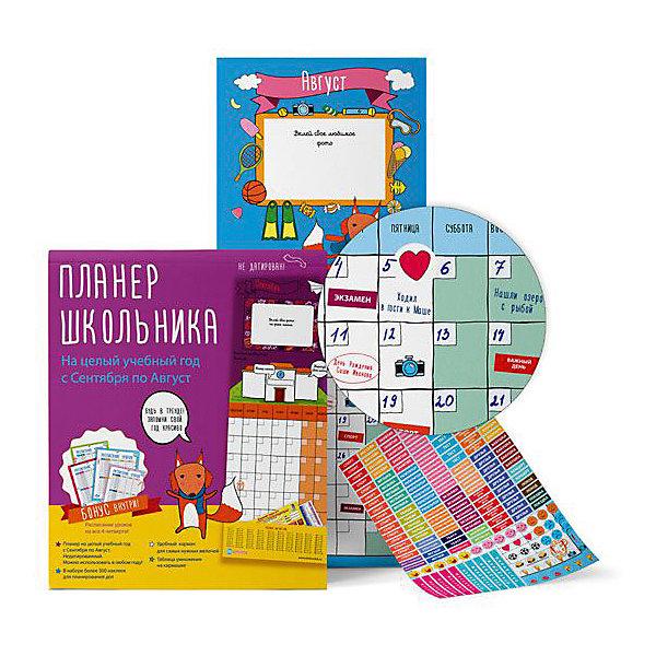 Купить Планер с наклейками для школьника на целый год, Cute'n Clever, Россия, Унисекс
