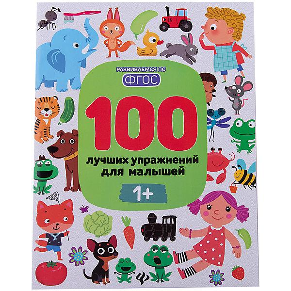 100 лучших упражнений для малышей, от 1 годаТесты и задания<br>Книга 100 лучших упражнений для малышей, от 1 года<br><br>Характеристики: <br><br>• Кол-во страниц: 64<br>• ISBN: 9785222271629<br>• Возраст: от 1 года<br>• Обложка: мягкая<br>• Формат: а4<br><br>В этой замечательной книге содержатся самые разнообразные веселые игры и задания, для развития вашего малыша! Все задания подобраны последовательно и дополняют друг друга, чтобы обеспечить комплексный подход к развитию вашего ребенка. В создании книги принимали участие опытные специалисты в области психологии, педагогики, логопедии и нейропсихологии. Всего в книге 100 заданий, которые вы сможете сделать вместе с малышом, помогая ему в развитии его познавательной активности.<br><br>Книга 100 лучших упражнений для малышей, от 1 года можно купить в нашем интернет-магазине.<br>Ширина мм: 260; Глубина мм: 202; Высота мм: 40; Вес г: 154; Возраст от месяцев: -2147483648; Возраст до месяцев: 2147483647; Пол: Унисекс; Возраст: Детский; SKU: 5464474;