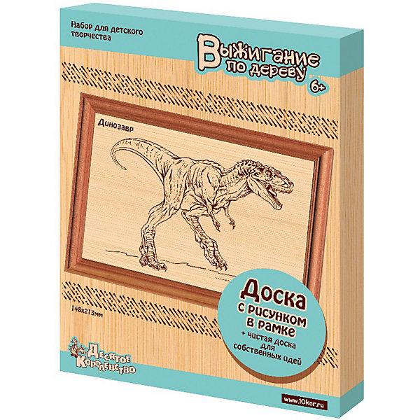 Доска для выжигания  Динозавр, Десятое королевствоНаборы для выжигания<br>Доска для выжигания Динозавр, Десятое королевство<br><br>Характеристики: <br><br>• В наборе: 1 фанерка с рисунком, 1 чистая<br>• Материал: шлифованная фанера<br>• Размер: 21Х15 см<br>• Толщина: 4мм<br>• Возраст: от 7 лет<br><br>Этот замечательный набор поможет ребенку освоить новую творческую деятельность - выжигание по дереву! Этот способ позволит быстро и легко сделать оригинальные подарки своим близким, развить мелкую моторику и научиться усидчивости и аккуратности. В набор входят 1 заготовка с нанесенными контурами и 1 фанерка без рисунка. Рисунки разработаны так, чтобы ребенок мог легко их повторить и почувствовать себя настоящим мастером.<br><br>Доска для выжигания Динозавр, Десятое королевство можно купить в нашем интернет-магазине.<br>Ширина мм: 250; Глубина мм: 187; Высота мм: 25; Вес г: 286; Возраст от месяцев: 84; Возраст до месяцев: 2147483647; Пол: Унисекс; Возраст: Детский; SKU: 5471616;