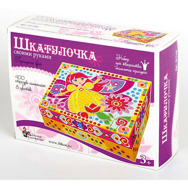 Купить Шкатулка Принцесса фея , Десятое королевство, Россия, Женский