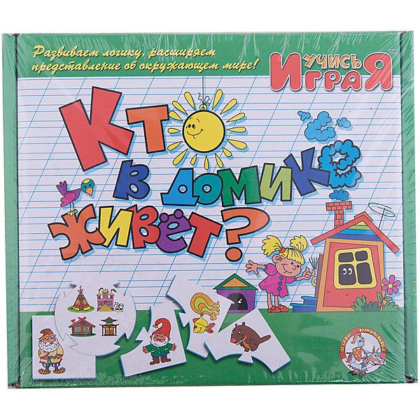Десятое королевство Игра обучающая Кто в домике живет, Десятое королевство десятое королевство обучающая игра играем в алфавит