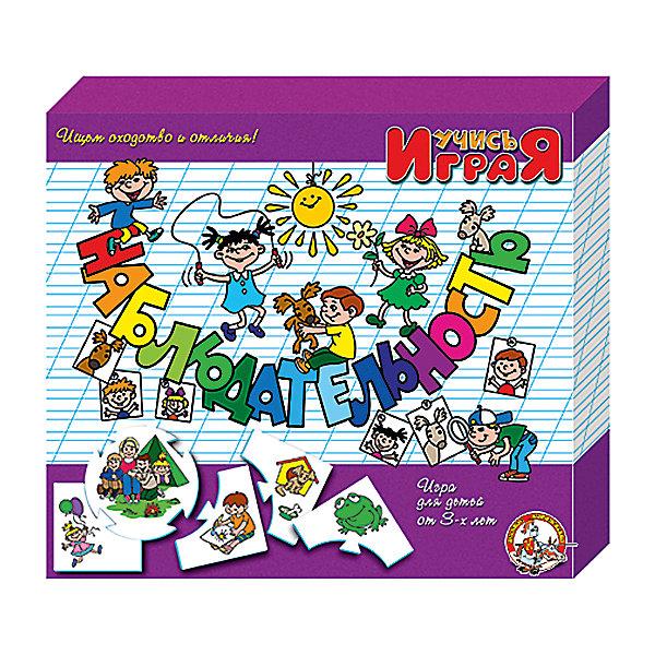 Игра обучающая  Наблюдательность, Десятое королевствоОбучающие игры для дошкольников<br>Игра обучающая Наблюдательность, Десятое королевство<br><br>Характеристики:<br><br>• Возраст: от 3 лет<br>• Количество игроков: от 1 до 10<br>• В комплекте: 10 карточек заданий, 4 карточки с ответами<br><br>В этой увлекательной обучающей игре могут участвовать одновременно от 1 до 10 детей! В наборе содержатся 10 карточек-заданий, на которых изображены рисунки по теме «наблюдательность». К каждой необходимо найти 4 карточки-ответа, чтобы дополнить их содержание. В процессе игры дети исследуют сходства и различия, работают над мелкой моторикой и расширяют свои знания и представления об окружающем мире.<br><br>Игра обучающая Наблюдательность, Десятое королевство можно купить в нашем интернет-магазине.<br>Ширина мм: 230; Глубина мм: 200; Высота мм: 35; Вес г: 230; Возраст от месяцев: 84; Возраст до месяцев: 2147483647; Пол: Унисекс; Возраст: Детский; SKU: 5471681;
