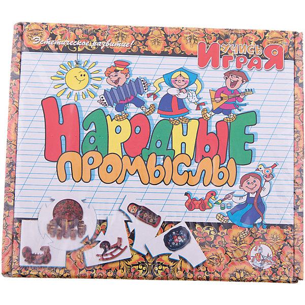 Игра обучающая  Народные промыслы, Десятое королевствоОзнакомление с художественной литературой<br>Игра обучающая Народные промыслы, Десятое королевство<br><br>Характеристики:<br><br>• Возраст: от 3 лет<br>• Количество игроков: от 1 до 10<br>• В комплекте: 10 карточек заданий, 4 карточки с ответами<br><br>В этой увлекательной обучающей игре могут участвовать одновременно от 1 до 10 детей! В наборе содержатся 10 карточек-заданий, на которых изображены рисунки по теме «народные промыслы». К каждой необходимо найти 4 карточки-ответа, чтобы дополнить их содержание. В процессе игры дети знакомятся с народными промыслами, работают над мелкой моторикой и расширяют свои знания и представления об окружающем мире.<br><br>Игра обучающая Народные промыслы, Десятое королевство можно купить в нашем интернет-магазине.<br>Ширина мм: 230; Глубина мм: 200; Высота мм: 35; Вес г: 240; Возраст от месяцев: 84; Возраст до месяцев: 2147483647; Пол: Унисекс; Возраст: Детский; SKU: 5471688;