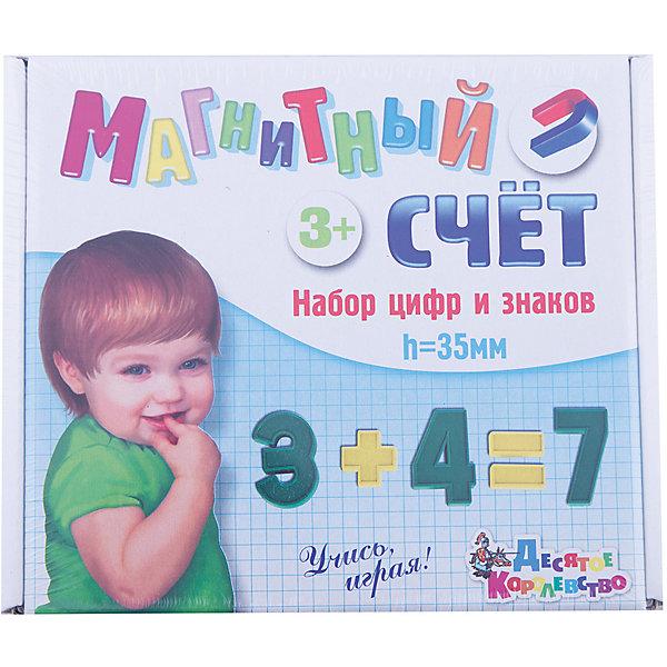 Магнитный Счет, Десятое королевствоМатематика<br>Магнитный Счет, Десятое королевство<br><br>Характеристики:<br><br>• Возраст: от 5 лет<br>• Размер букв/цифр: 35мм<br>• В наборе: 52 элементов<br><br>Этот набор будет служить удобным и наглядным пособием для детей, изучающих буквы и основы счета. Если у вас нет Магнитной азбуки, то закреплять содержащиеся в наборе объемные знаки и цифры можно на холодильнике или иной металлической поверхности. Пользуясь набором можно закреплять знания по математике или учиться считать.<br><br>Магнитный Счет, Десятое королевство можно купить в нашем интернет-магазине.<br>Ширина мм: 200; Глубина мм: 175; Высота мм: 35; Вес г: 229; Возраст от месяцев: 36; Возраст до месяцев: 60; Пол: Унисекс; Возраст: Детский; SKU: 5471712;