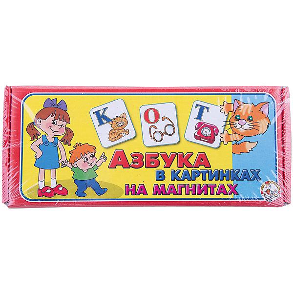 Магнитные карточки Азбука в картинках, Десятое королевствоОбучающие игры для дошкольников<br>Магнитные карточки Азбука в картинках, Десятое королевство<br><br>Характеристики: <br><br>• Возраст: от 3 лет<br>• Материал: картон, полимер<br>• В комплекте: 72 карточки, гибкая полимерная магнитная лента<br><br>Эта игра будет особенно полезна для детей от трех лет. С ее помощью ребенок будет учиться узнавать очертания букв и начнет складывать буквы в слова и предложения. Перед началом игры нужно разрезать и наклеить на карточки полимерную магнитную ленту. Этот набор полностью безопасен для детей и подходит для обучения деток азам азбуки.<br><br>Магнитные карточки Азбука в картинках, Десятое королевство можно купить в нашем интернет-магазине.<br>Ширина мм: 230; Глубина мм: 100; Высота мм: 35; Вес г: 134; Возраст от месяцев: 60; Возраст до месяцев: 2147483647; Пол: Унисекс; Возраст: Детский; SKU: 5473730;