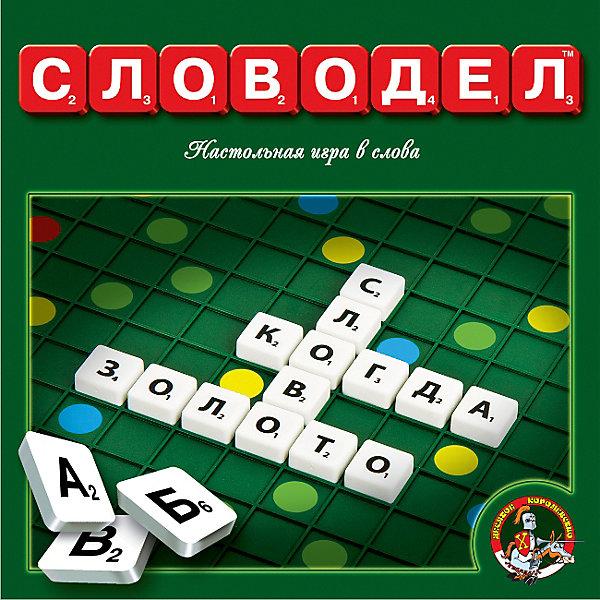 Десятое королевство Настольная игра Словодел, Десятое королевство настольные игры десятое королевство настольная игра словодел