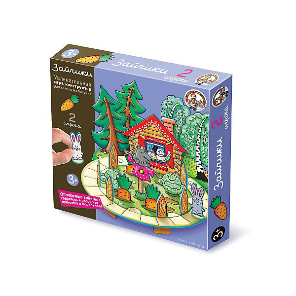 Десятое королевство Игра-конструктор 3D Зайчики, Десятое королевство игра десятое королевство кроватка для куклы соня 01159