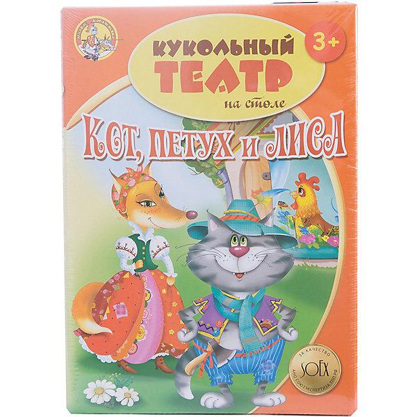 Кукольный театр на столе Кот, петух и лиса