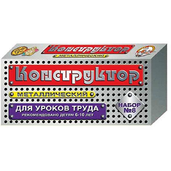 купить Десятое королевство Конструктор металлический, 72 детали, Десятое королевство по цене 199 рублей
