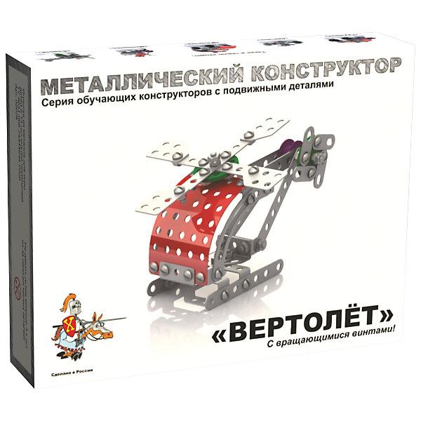 Конструктор металлический с подвижными деталями Вертолет, Десятое королевствоМеталлические конструкторы<br>Конструктор металлический с подвижными деталями Вертолет, Десятое королевство<br><br>Характеристики: <br><br>• Возраст: от 6 лет<br>• Материал: металл<br>• Подвижные детали<br><br>Данный металлический конструктор состоит из различных по размеру деталей и позволяет с легкостью собрать игрушку своими руками. А благодаря подвижным деталям – игрушку можно будет оживить. Он создан из качественного, безопасного для детей материала и в него удобно играть, как в одиночку, так и в компании. Набор содержит инструкцию для удобства сборки и соответствует передовым требованиям качества.<br><br>Конструктор металлический с подвижными деталями Вертолет, Десятое королевство можно купить в нашем интернет-магазине.<br>Ширина мм: 195; Глубина мм: 150; Высота мм: 40; Вес г: 276; Возраст от месяцев: 84; Возраст до месяцев: 2147483647; Пол: Мужской; Возраст: Детский; SKU: 5473804;
