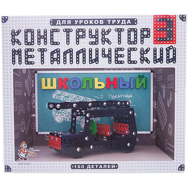 купить Десятое королевство Конструктор металлический, 160 детали, Десятое королевство по цене 399 рублей
