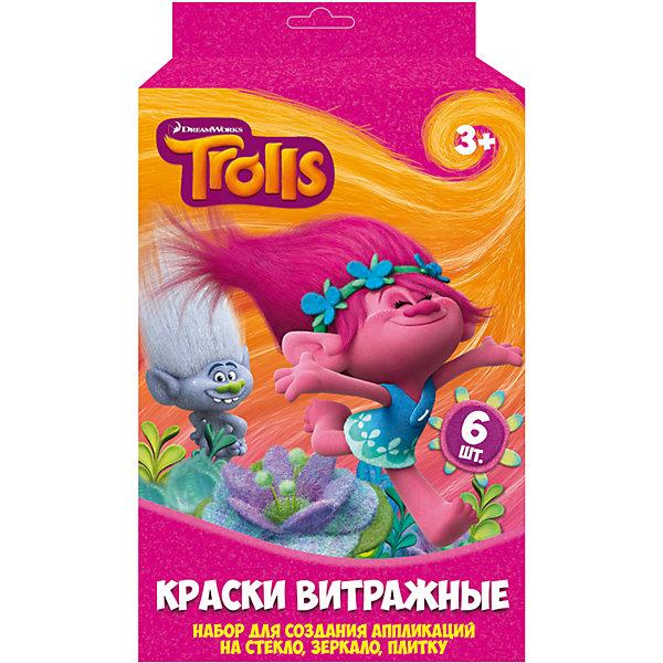CENTRUM Витражные краски Тролли краски матрикс купить москва