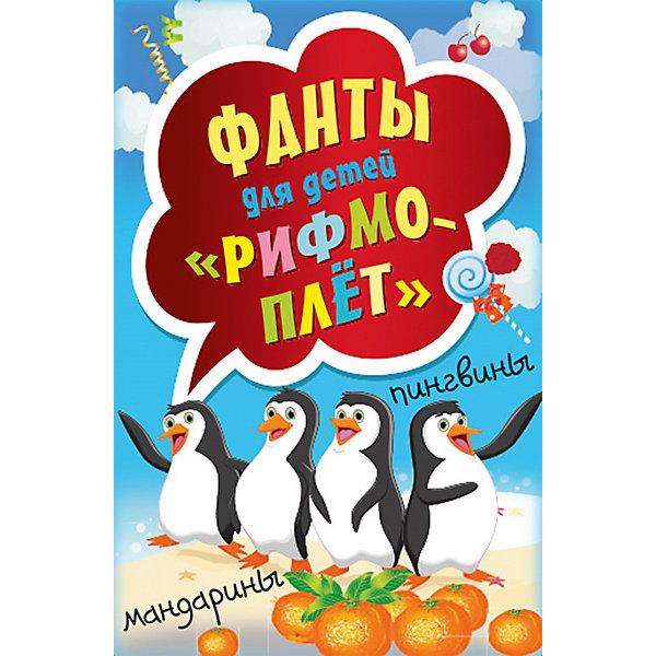 ПИТЕР Фанты для детей Рифмоплет настольные игры питер фанты для детей пантомима page 6